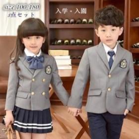 3カラー 子供スーツ 男の子 入学式 スーツ 女の子 キッズスーツ コート 入園スーツ  子供服 フォーマル スーツ キッズ スーツ 七五三
