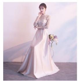 ロングドレス イブニングドレス 大きいサイズ 結婚式二次会 ウエディングドレス ロング 二次会ドレス パーティードレス