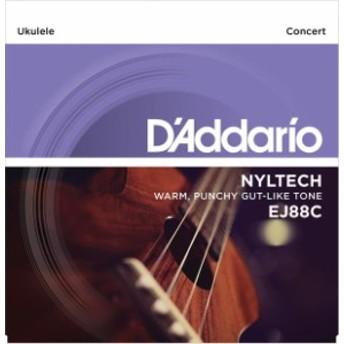 Daddario/ウクレレ弦 EJ88C ナイルテック/コンサート用【ダダリオ】