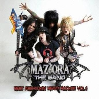 MAZIORA THE BAND/BEST ASS-KICKIN' HEAVY ROCK!!!!! Vol.1 【CD】