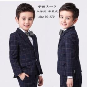 チェック柄 入学式 スーツ 男の子 子供フォーマル スーツ 4点セット 七五三 男の子 男児 卒業式 スーツ 男の子 子供スーツ 卒業式 卒園式