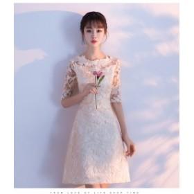 ミニドレス 着痩せパーティードレス  イブニングドレス ブライズメイド 半袖オケージョンワンピース 年会 お呼ばれ 二次会 デート