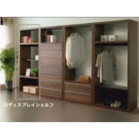 オープンシェルフ 本棚 60 シェルフ おしゃれ 日本製 完成品 省スペース シェルフ棚 木製 ラック