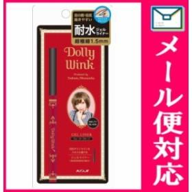 【メール便選択可】 ドーリーウインク ジェルライナー メルティブラック  【化粧品】