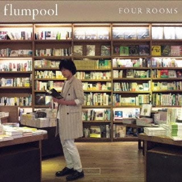 flumpool/FOUR ROOMS 【CD】