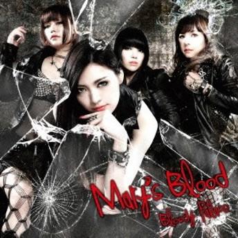 Mary's Blood/Bloody Palace(初回限定) 【CD+DVD】