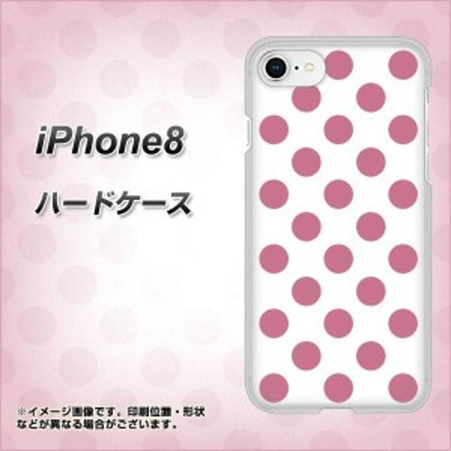 67f2635ce7 iPhone8 ハードケース / カバー【1357 ドットビッグ薄ピンク白 素材クリア】(