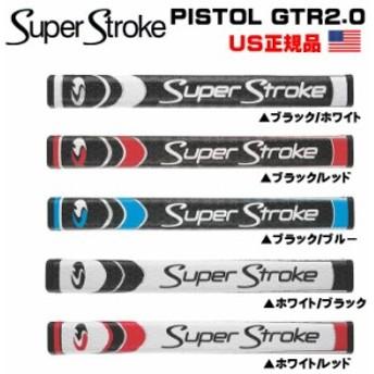 US限定カラー スーパーストローク ピストル GTR 2.0 パターグリップ USモデル SuperStroke PISTOL 【メール便不可】
