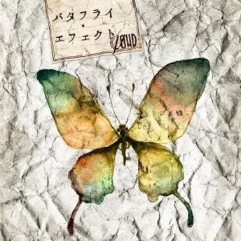 CLOWD/バタフライ・エフェクト《限定盤B》 (初回限定) 【CD+DVD】