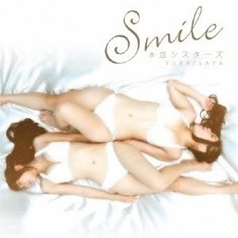 本店シスターズ/SMILE《Type C》 【CD+DVD】