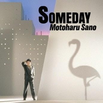 佐野元春/SOMEDAY 【CD】