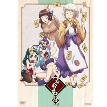 つぐもも vol.4 【DVD】