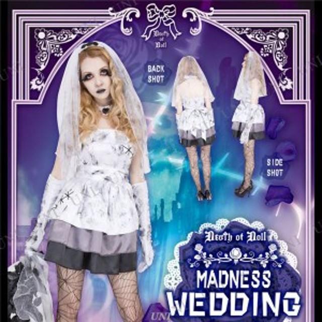 コスプレ衣装/コスチューム [Madness Wedding ウエディング] レディース ポリエステル [ハロウィン イベント]