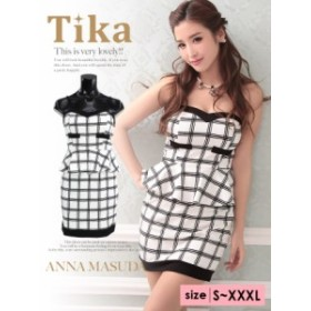 Tika (S~XXXL) 大きいサイズ チェックプリントぺプラムタイトミニドレス  ドレス  ドレス 大きい サイズ キャバ ドレス キャバクラ キャ