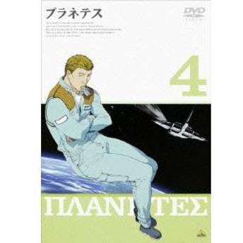 プラネテス 4 【DVD】