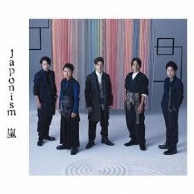嵐/Japonism《通常盤》 【CD】