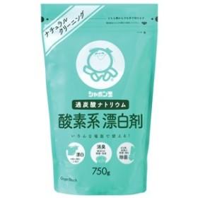 シャボン玉 酸素系漂白剤 750g
