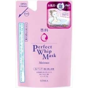 資生堂 専科 パーフェクトホイップマスク つめかえ用(130ML) × 36個