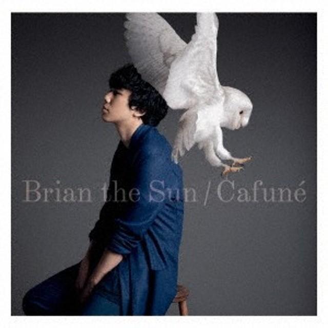 Brian the Sun/カフネ《通常盤》 【CD】
