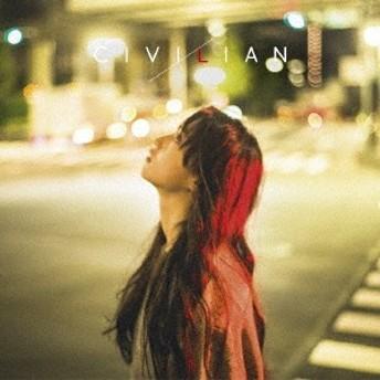 CIVILIAN/愛/憎《通常盤》 【CD】