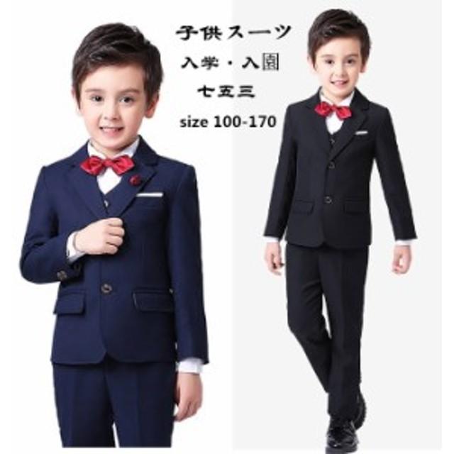 0327cf8ab3c69 子供フォーマル スーツ 5点セット 入学式 スーツ 男の子 七五三 男の子 男児 卒業式 スーツ