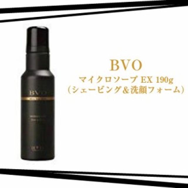 BVO マイクロソープ EX 190g (シェービング&洗顔フォーム) (約50~80回分) big_bc