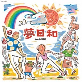 Ko-Z小野田/夢日和 【CD+DVD】