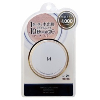 ミシャ マジッククッションファンデーション モイスチャー21(明るい肌色) 15g