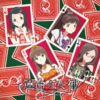 I-1club Team S/運命の女神 【CD】