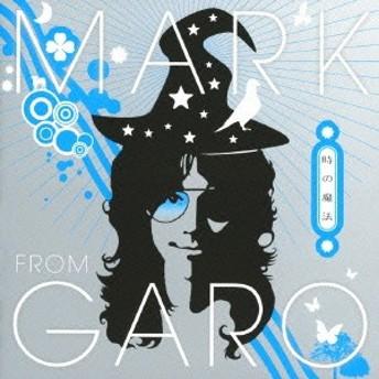 マーク/時の魔法 【CD】