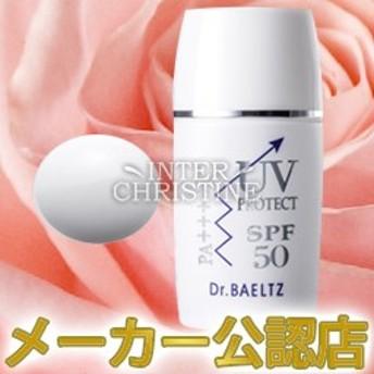 ドクターベルツ UVプロテクト50 SPF50 PA+++ 30ml