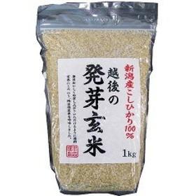 越後の発芽玄米(新潟産コシヒカリ100%)(1kg)[発芽玄米]