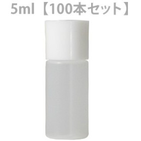 穴あき中栓付きミニボトル 5ml ≪100本セット≫
