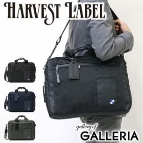 【商品レビューで+5倍】ハーヴェストレーベル 2WAY ブリーフケース HARVEST LABEL Bullet Line 2-WAY BRIEF HB-0433