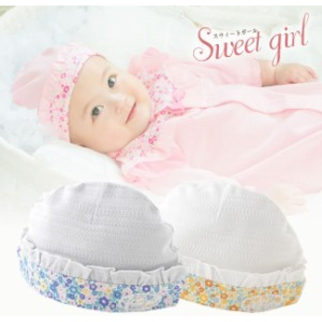 546a0a889c39d7 スウィートガール小花柄新生児帽子[赤ちゃん][ベビー][帽子][女の子 ...