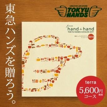 東急ハンズ カタログギフト 5800円コース terra(テッラ)/ 引き出物 出産内祝い 快気祝い お祝い 内祝い