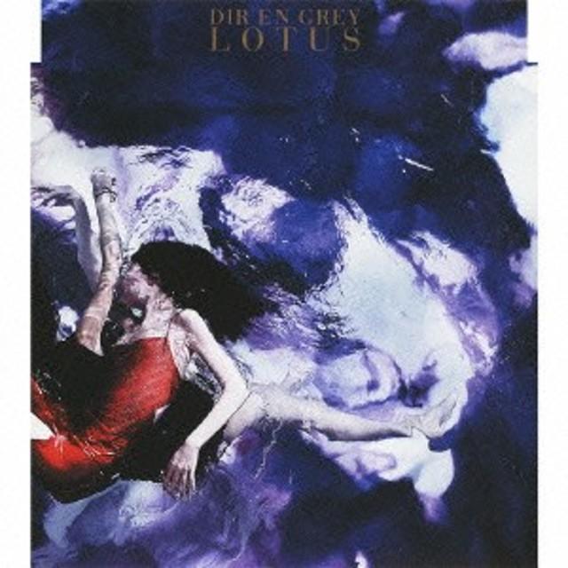 DIR EN GREY/LOTUS 【CD】
