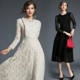 ee182738ed4a8 ミディアムドレス 限定値下げ 激安 大きいサイズ パーティー 二次会 結婚式 披露宴 総レース フリル