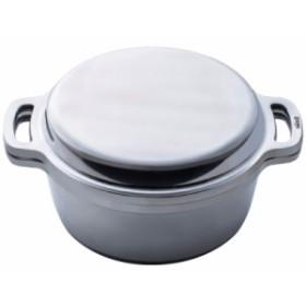 無水鍋 KING無水鍋20cm 600033(a18-1158-052a4)