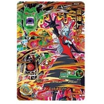 スーパードラゴンボールヒーローズ第6弾/SH6-59 魔神トワ UR