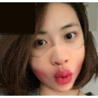 【お取り寄せ】コスプレ マスク キスを求めるたらこ唇 セクシー おもしろグッズ
