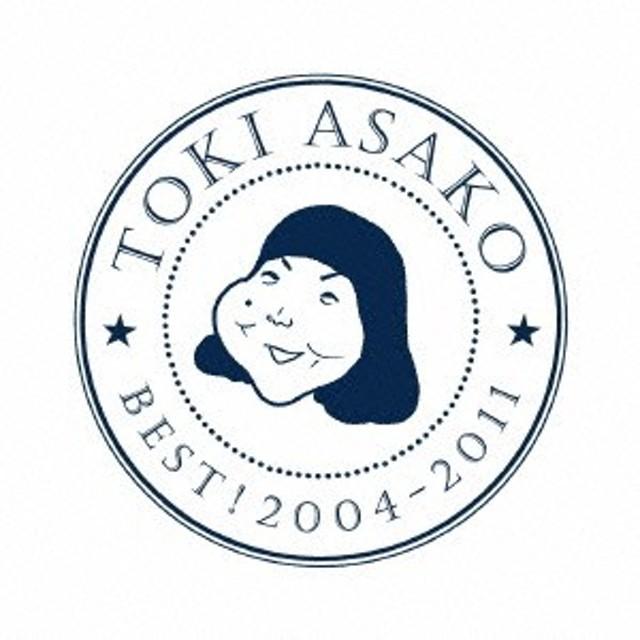 送料無料 土岐麻子/BEST! 2004-2011 【CD+DVD】