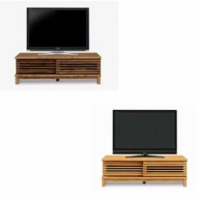 テレビ台 ローボード テレビボード収納 完成品 おしゃれ 日本製 120