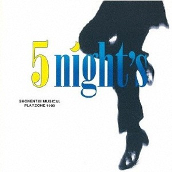 少年隊/5 night's 【CD】