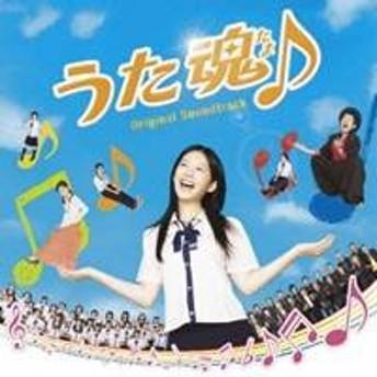 (オリジナル・サウンドトラック)/うた魂♪ オリジナル・サウンドトラック 【CD】