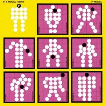 P-MODEL/IN A MODEL ROOM 【CD】