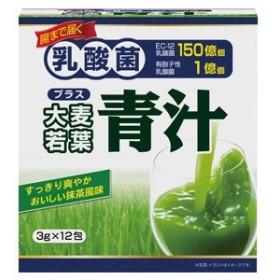 ユーワ 乳酸菌+大麦若葉青汁 3g×12包
