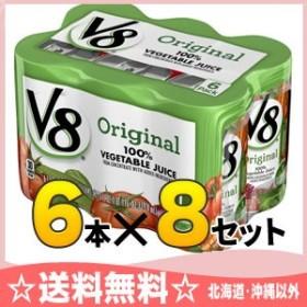 SSKセールス キャンベル V8野菜ジュース 163ml 缶 48本 (24本入×2 まとめ買い) 野菜ジュース