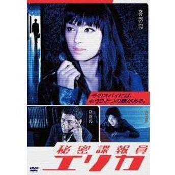 秘密諜報員エリカ DVD-BOX 【DVD】