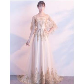 演奏会 忘年会 袖なし ウェディングドレス ロングドレス大きいサイズ 可愛い お呼ばれ 花嫁 発表会 パーティードレス 結婚式